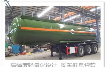 30-32立方 盐酸 氢氟酸 漂水 亚硫酸 氢氯酸  三桥半挂罐车