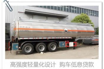 36-41立方 不锈钢罐体 碳钢罐体 氨水 甲醛  三桥半挂罐车