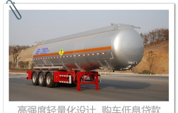 32-36立方  不锈钢 双氧水 高锰酸钾 硝酸铵 氯酸钾 保温罐