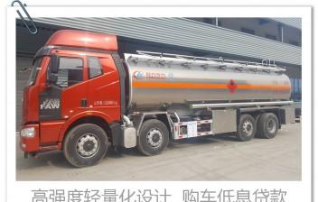 前四后六罐车 苯乙烯 丙醇 已烷 环氧丙烷 乙二醇 汽油 柴油