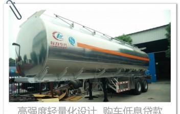 双桥半挂罐车 25-44立方乙醇 丁胺  乙胺 煤焦油  汽油 柴油