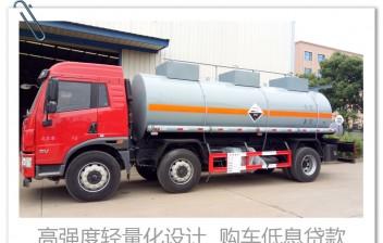 13-15立方 盐酸 乙酸 硫酸 硝酸 磷酸 前四后四罐车 不锈钢