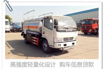 5-6立方 轻卡供液罐车 普货 减水剂 食用油 洗井液 铝合金